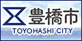 愛知県-豊橋市